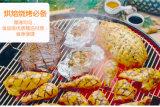 8011-O 0.0105mm Nahrungsmittelgrad-Haushalts-Aluminiumfolie für Röstung-BBQ