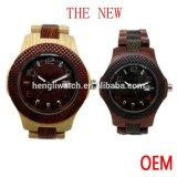 Fashion Hot Sale regarder en bois, bois de haute qualité de montres (JA15085)