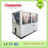 Água de refrigeração ar modular com escudo e cambista de calor da câmara de ar