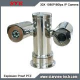 30X 1080P 60fps Взрывозащищенный Сетевыми PTZ IP-камера