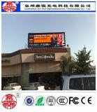 P6 임대료를 위한 옥외 발광 다이오드 표시 영상 벽