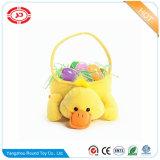 Moelleux de canard jaune forme des animaux en peluche panier cadeau Jouet souple