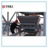 Émission de modèle modulaire moins que 50mg/Nm3 le malaxeur d'asphalte de la protection de l'environnement 80t/H