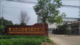 Zubehör-NatriumAlgainte Fabrik, Drucken-Paste, Textilnatrium Algiante, Natriumalginat