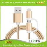 1개의 번개 및 마이크로 USB 케이블에서 2