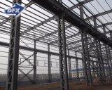 1000平方メートルの鉄骨構造が付いているプレハブの倉庫の建物