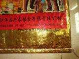 Saco de empacotamento tecido PP cheio do arroz da laminação do Polypropylene da impressão