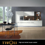 광택 그리는 백색 옷장 도매 만원 가구 Tivo-080VW
