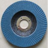 Истирательный диск a/O T-27 щитка