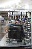 三重の冷却の飲料ジュースディスペンサー(YSP12X4)