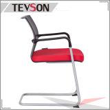 方法中間の背部Armrestの弓フィートのプラスチック会合の訪問者の椅子-黒