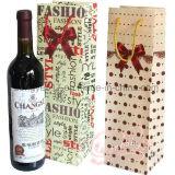 PPの赤ワインのためのプラスチック乳白色の白い曇らされたギフト袋