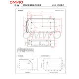 Wxe-201s-12 comme pouvoir 12V de C.C SMP