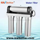 独特な4つの段階のステンレス鋼の殺菌の磁化された水フィルター