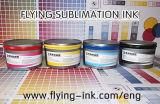Compensar a transferência de calor tinta (Flying sublimação de tinta)