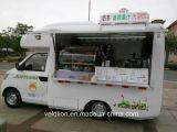 新型移動式ケイタリングのトラックの移動式食糧トラック