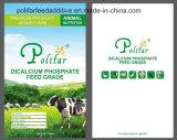 粒状DCP動物栄養物18% Pct