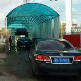 Sistema pulito di automobile della macchina ad alta velocità completamente automatica del lavaggio