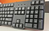 Neue ultradünne USB verdrahtete Tastatur des Computer-2017