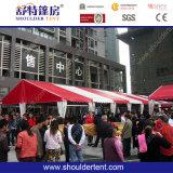 Шатры выставки с логосом печатание (SDC1005)