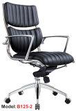 Cadeira executiva do lazer ergonómico moderno do braço do couro do escritório de Eames (PE-A125)