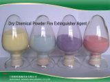 En615 ABCの乾燥した化学薬品の粉