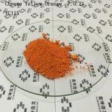 크롬 황색 오렌지 115 안료 오렌지 21