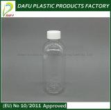 ペット薬のプラスチック液体のびん