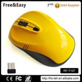 小型の4つのボタンの光学低価格の無線電信マウス