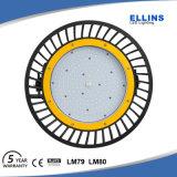 Luz 120W de la bahía del UFO LED del poder más elevado IP65 130lm/W alta