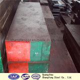 1.2083/420/S136熱間圧延の特別な型の鋼板