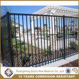Безопасности используется ограды из кованого железа