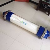 Membrana excelente Aqu-250-F de Aqucell PVDF uF en venta