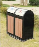 庭で屋外普及したWPCのごみ箱