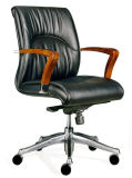 Chaise de bureau (ZT-1099M)
