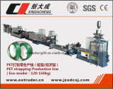 Ремешок для ПЭТ ленты производства механизма