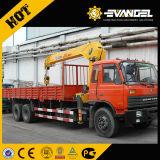 LKW eingehangener Kran mit 2 Nutzlast-Verkauf (SQ5SK2Q)