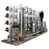 circuit de refroidissement favorable à l'environnement digne de confiance d'osmose d'inversion 8000L/H pour la pharmacie (KYRO-8000)
