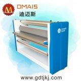 Constructeur feuilletant chaud et froid multifonctionnel de machine