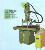 Machine de moulage par injection