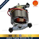 Коммерчески мотор Juicer имбиря