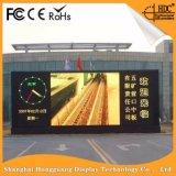 Im Freien farbenreicher LED-Bildschirm für die Straße, die P8.9 bekanntmacht