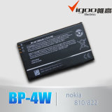 3,7 V 1800mAh Batterie lithium-ion pour Nokia BP 4W Lumia
