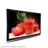 Écran Full HD Digital Signage LCD Affichage de publicité
