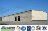 Vertiente estructural del edificio del taller industrial del marco de acero