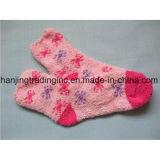 Machine à tricoter de chaussettes automatiques