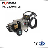 携帯用電気高圧洗濯機7.5kw (HL-2800MB-25)