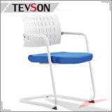 회의 중역 회의실을%s 활 다리 팔 의자
