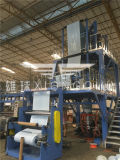 1300 мм вращающийся башни Ab 2 слоя Co-Extrusion выдувания пленки машины