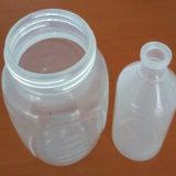 Glas-Plastikbildenmaschinen-Einspritzung-Schlag-formenmaschineIsb 800-3 für breite Mund-Flasche mit SpeicherEnergeyjar Plastikbildenmaschinen-Einspritzung